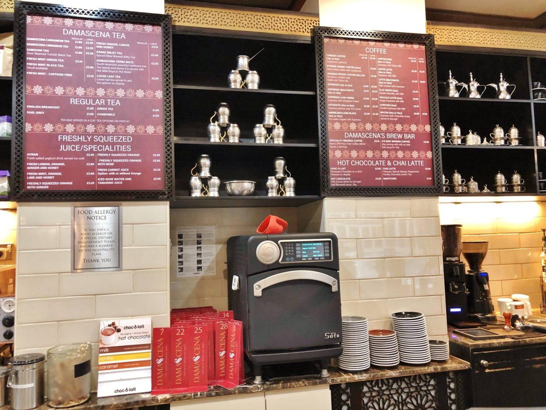 Damascena Birmingham Coffee House